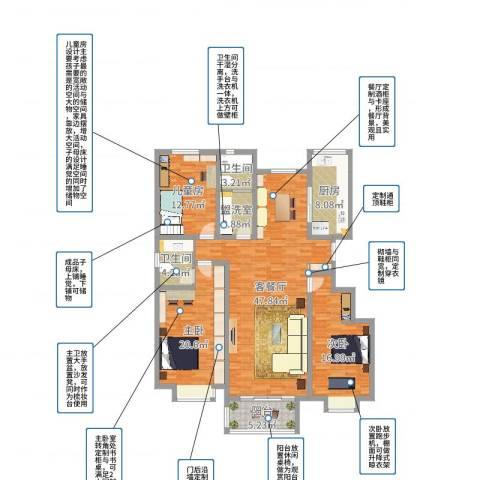 巨海城八区3室4厅2卫1厨154.00㎡户型图