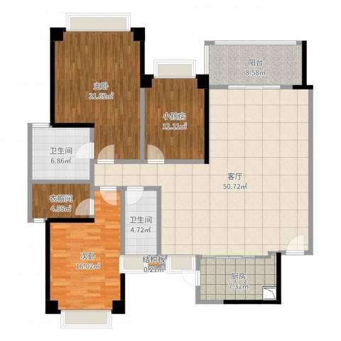 汇峰苑2室1厅3卫1厨165.00㎡户型图
