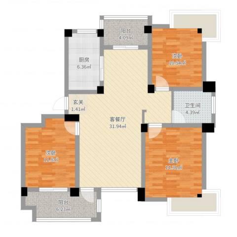 清城美墅3室2厅1卫1厨112.00㎡户型图