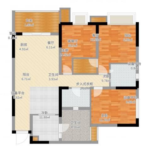 华佳苑3室2厅2卫1厨123.00㎡户型图