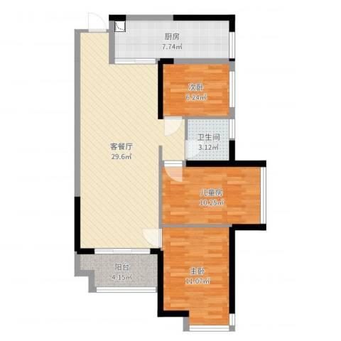 海伦春天3室2厅1卫1厨90.00㎡户型图