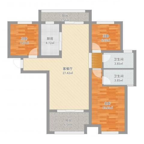 金地三千府3室2厅3卫1厨97.00㎡户型图