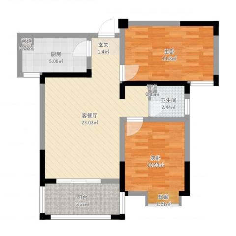 曼哈顿MOMA国际社区2室2厅1卫1厨74.00㎡户型图
