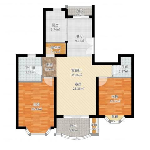 东苑世纪名门花园2室2厅2卫1厨87.35㎡户型图