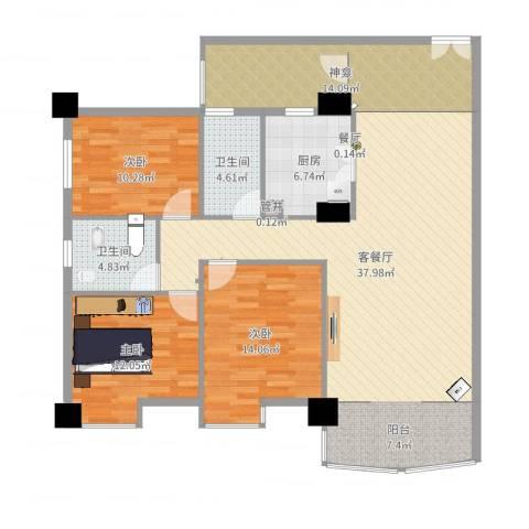 尚城・国际3室2厅2卫1厨140.00㎡户型图