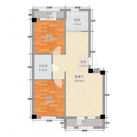 华恒・金域澜庭2室2厅1卫1厨79.00㎡户型图