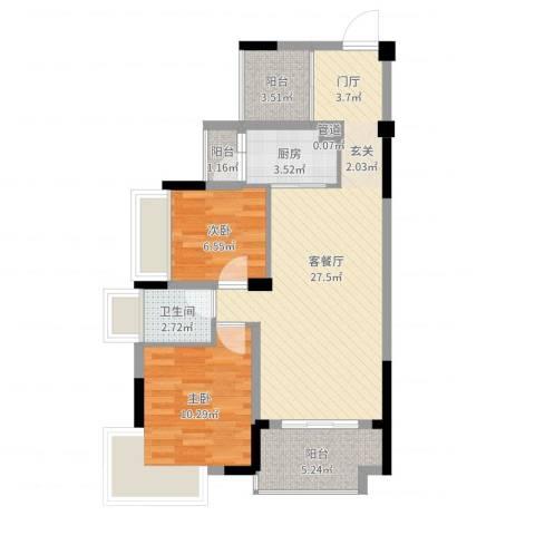 信德翡翠湾2室2厅1卫1厨76.00㎡户型图