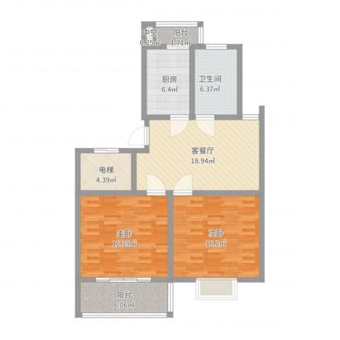 西欧名邸2室2厅1卫1厨111.00㎡户型图
