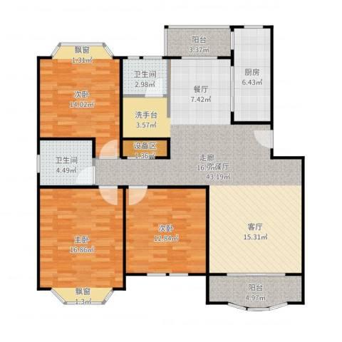 富仕名邸3室2厅2卫1厨138.00㎡户型图