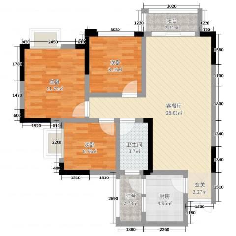 凯鑫华府3室2厅1卫1厨88.00㎡户型图