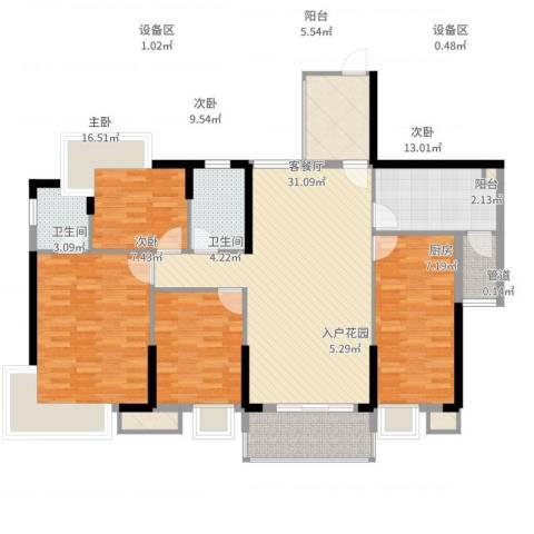 金海怡景花园4室2厅2卫1厨133.00㎡户型图