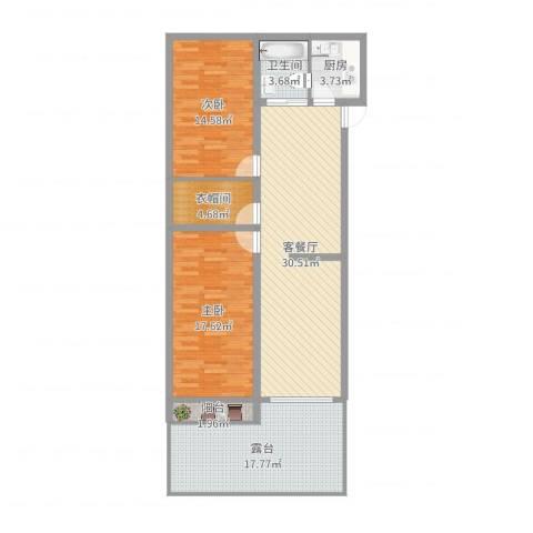 航华一村二街坊2室2厅1卫1厨118.00㎡户型图