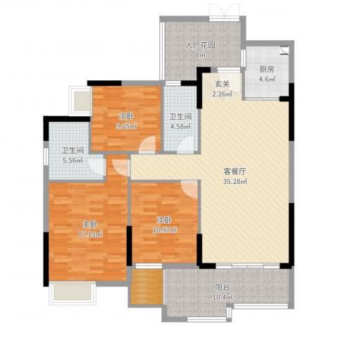 尚东雅轩3室2厅2卫1厨135.00㎡户型图