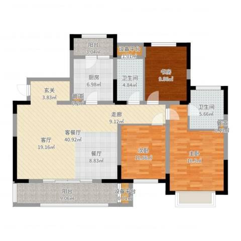 西派国际3室2厅2卫1厨137.00㎡户型图