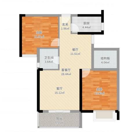 长航蓝晶国际2室2厅1卫1厨89.00㎡户型图