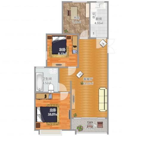 沈阳恒大绿洲3室2厅1卫1厨79.00㎡户型图