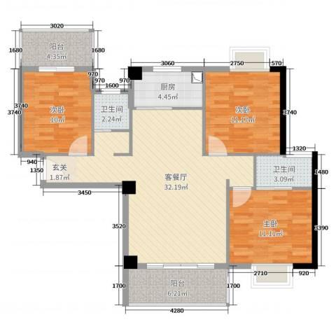 鸿源海景城3室2厅2卫1厨106.00㎡户型图