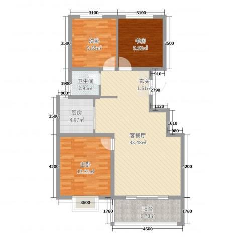 翡翠城3室2厅1卫1厨94.00㎡户型图