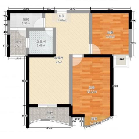 康龙国际广场·龙吟台2室2厅1卫1厨84.00㎡户型图