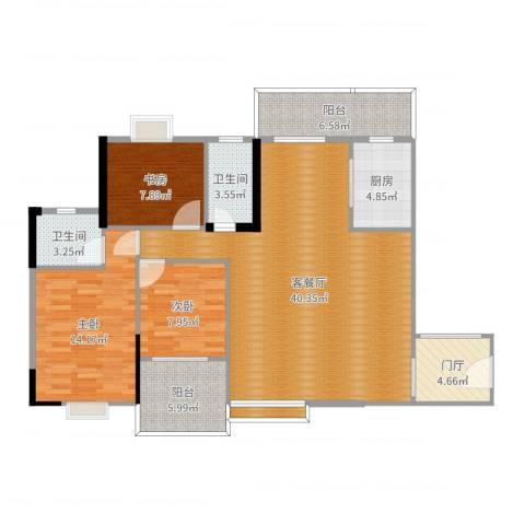 恒达花园3室2厅3卫1厨125.00㎡户型图