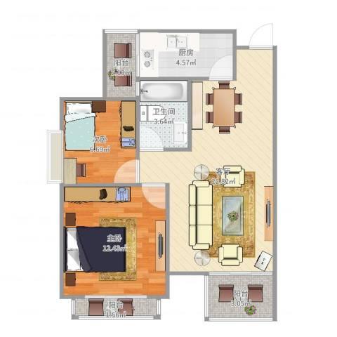 阳光棕榈园2室1厅1卫1厨56.90㎡户型图