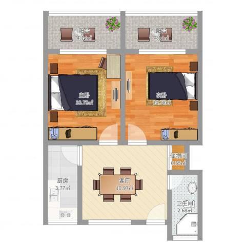 双阳路507号2室1厅1卫1厨60.00㎡户型图