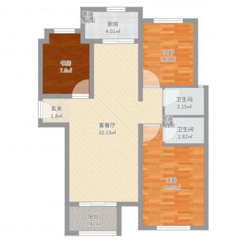 大川世纪城3室2厅2卫1厨98.00㎡户型图