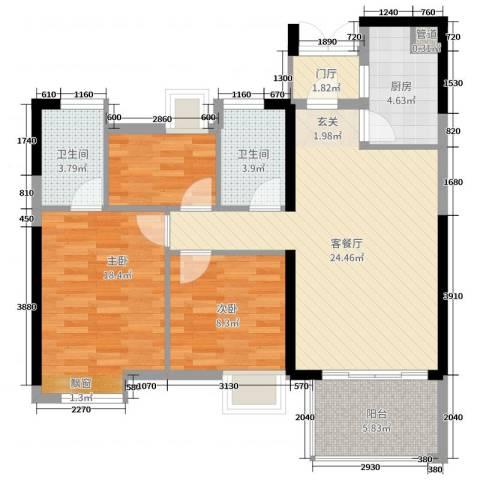 中茵蔚蓝国际2室2厅2卫1厨90.00㎡户型图