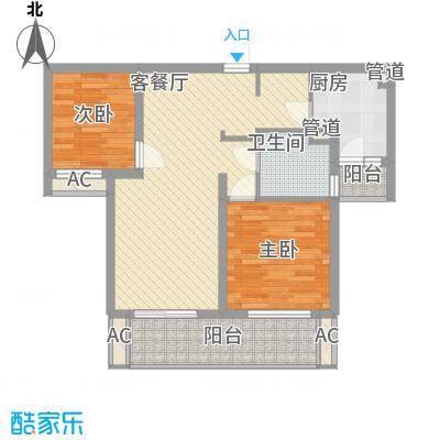 海尚佳园92.70㎡1658弄2号02室户型2室2厅1卫1厨