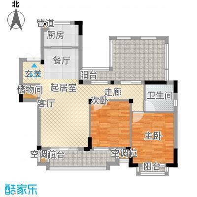 新城忆华里114.00㎡A5雅韵户型2室2厅1卫1厨