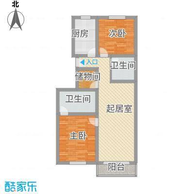 新梅花苑91.36㎡上海户型2室1厅2卫1厨