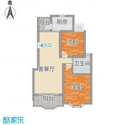 雅园92.00㎡户型2室2厅1卫1厨