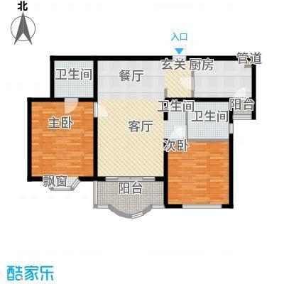 知音艺园94.00㎡知音艺园94.00㎡2室2厅1卫1厨户型2室2厅1卫1厨