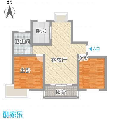 玉宇新苑93.00㎡户型2室2厅1卫1厨