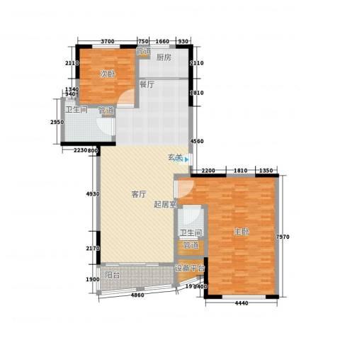 新天地公寓