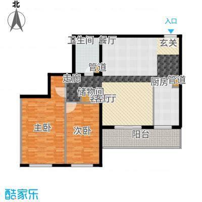 傲城尊邸123.72㎡二室二厅一卫户型2室2厅1卫1厨