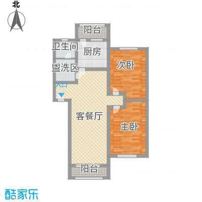 扬州水乡别墅户型图公寓A户型 2室2厅1卫1厨