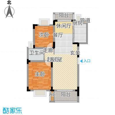 宏图上逸园97.79㎡一期2号楼标准层B1-1户型3室2厅1卫1厨