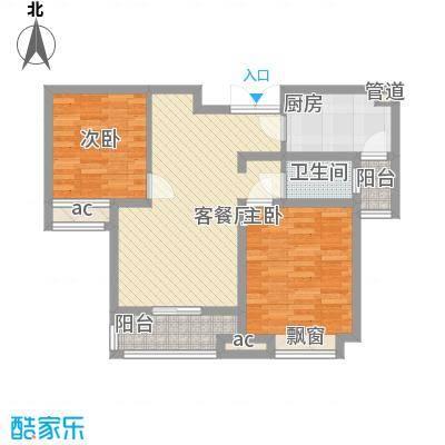 弘阳旭日上城89.00㎡上城三期户型2室2厅1卫1厨