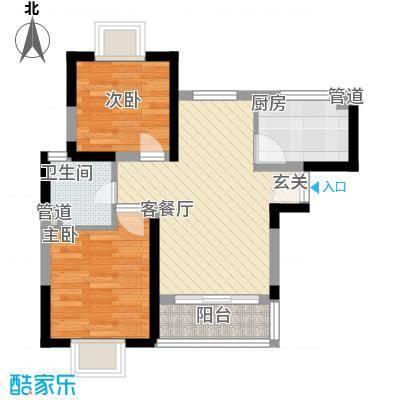 绿地启航社(河西)73.92㎡A3户型2室2厅1卫