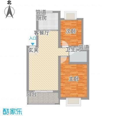 长江绿岛90.00㎡长江绿岛90.00㎡2室户型2室