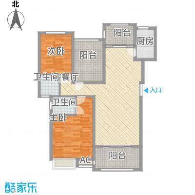 格兰小镇112.00㎡01-03栋洋房A户型2室2厅2卫