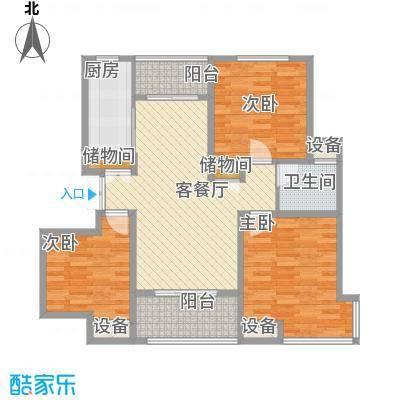 汇智湖畔家园110.00㎡汇智湖畔家园户型图B1户型3室2厅1卫1厨户型3室2厅1卫1厨