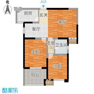 府西花园101.06㎡D户型2室2厅1卫1厨
