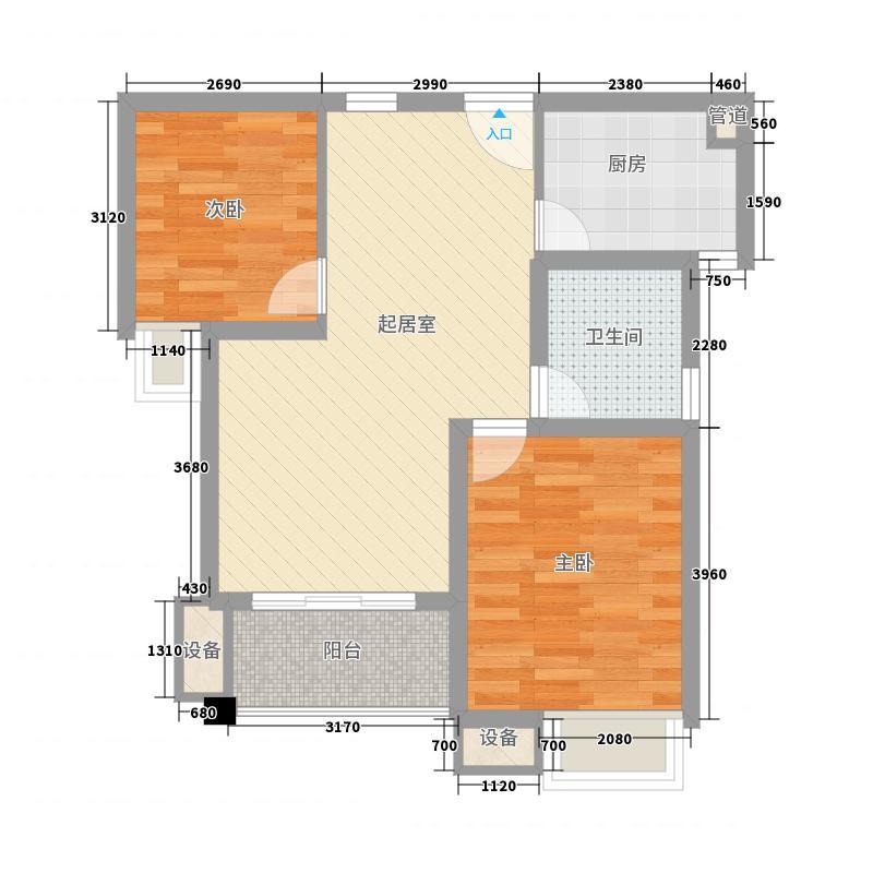 新城公馆国际公寓