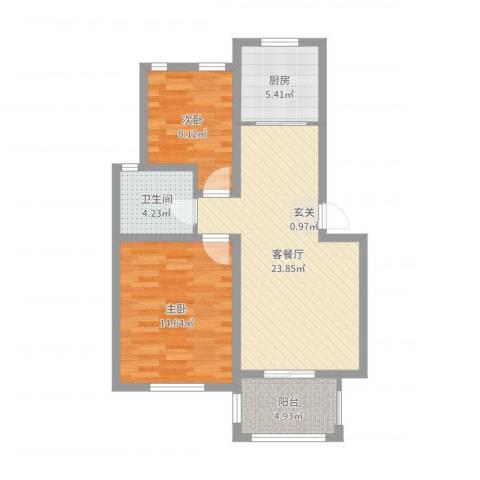 九鼎国际城2室2厅1卫1厨76.00㎡户型图