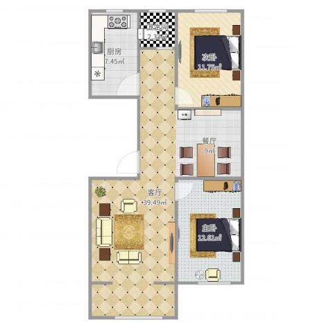 滦南富力城2室1厅1卫1厨92.00㎡户型图
