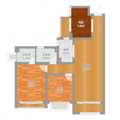 汇乔金色名都3室2厅2卫1厨96.00㎡户型图