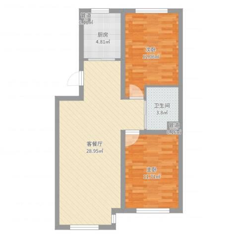 V街区2室2厅1卫1厨77.00㎡户型图