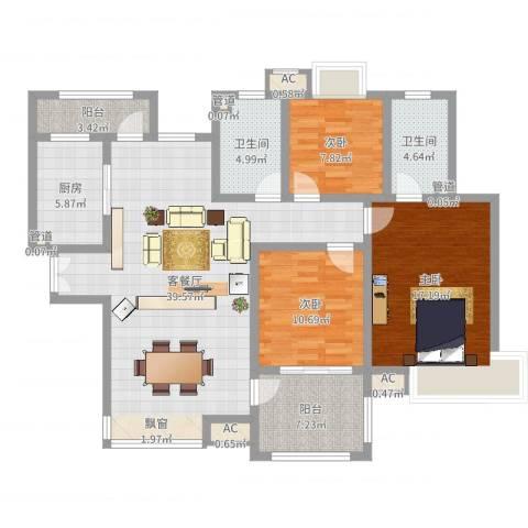 翰园小区3室2厅2卫1厨129.00㎡户型图
